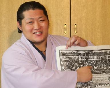 「 相撲遠藤無料写真」の画像検索結果